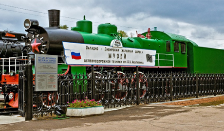 Novosibirsk Museum of Railway Engineering
